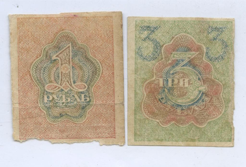 Набор банкнот (СССР)