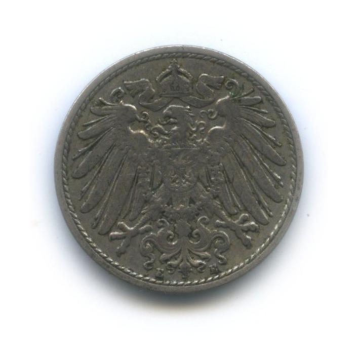 10 пфеннигов 1906 года E (Германия)