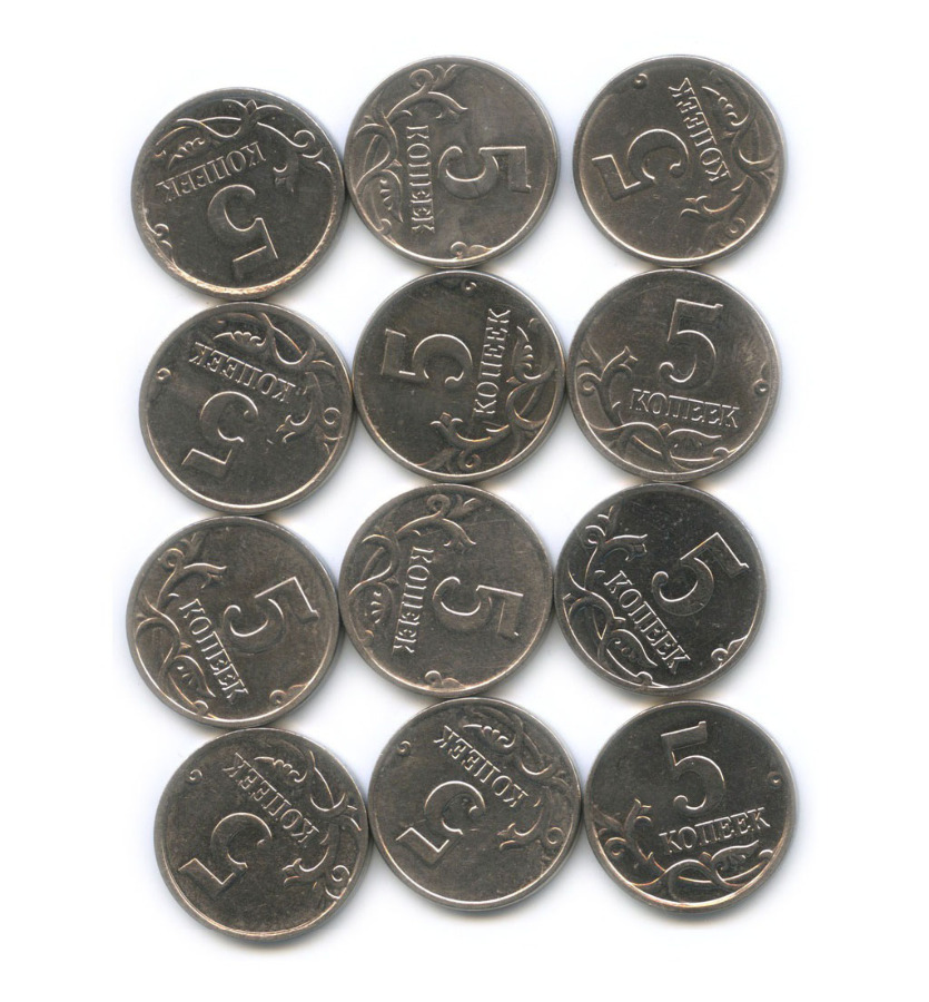 Набор монет 5 копеек (погодовка) 1997-2009 М (Россия)