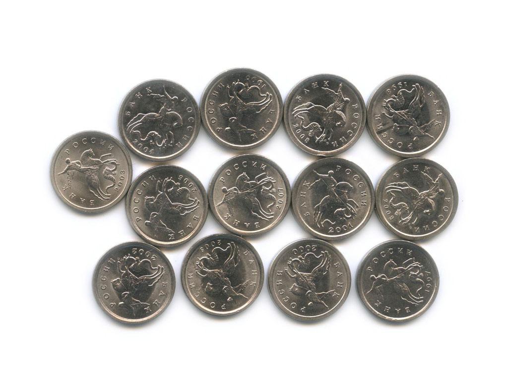 Набор монет 1 копейка (погодовка) 1997-2009 СПМД (Россия)