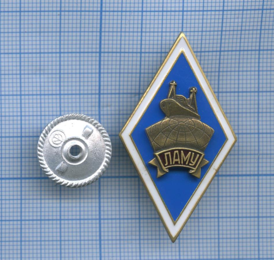 Знак нагрудный «ЛАМУ» (Россия)
