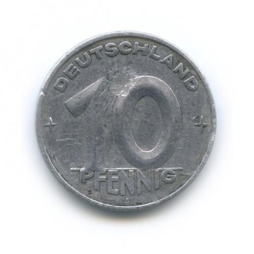 10 пфеннигов 1950 года A (Германия (ГДР))