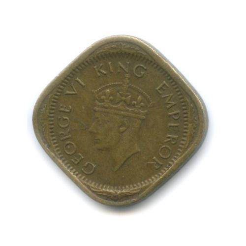 1/2 анны, Британская Индия 1944 года