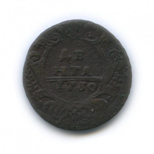 Денга (1/2 копейки) 1730 года (Российская Империя)
