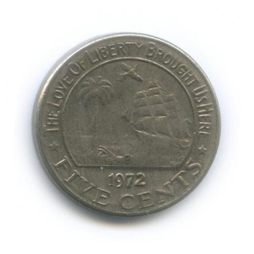 5 центов, Республика Либерия 1972 года