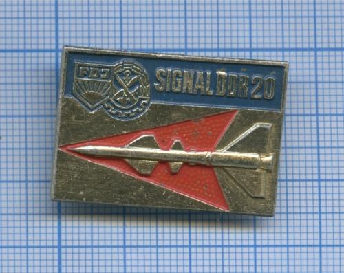 Знак «Signal DDR 20» (Германия (ГДР))