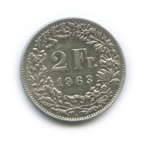 2 франка 1963 года (Швейцария)