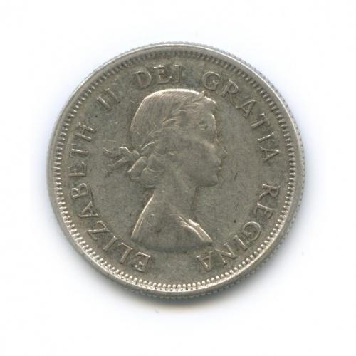 25 центов (квотер) 1960 года (Канада)