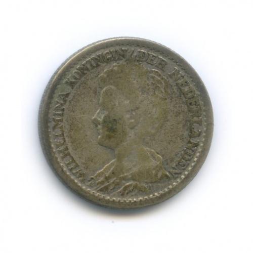25 центов 1925 года (Нидерланды)