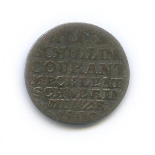 1 шиллинг, Мекленбург-Шверин 1800 года