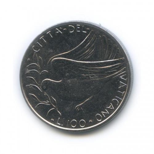 100 лир - Голубь соливковой ветвью 1973 года (Ватикан)