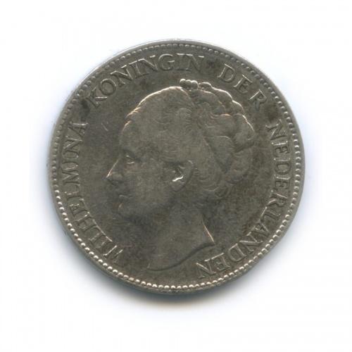 1 гульден 1930 года (Нидерланды)