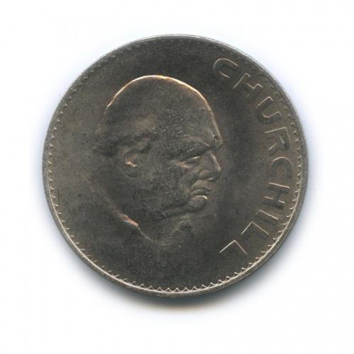 1 крона — Cэр Уинстон Черчилль 1965 года (Великобритания)