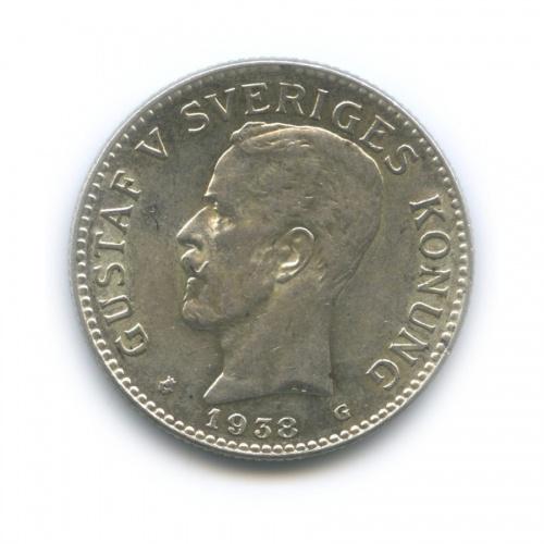 2 кроны 1938 года (Швеция)