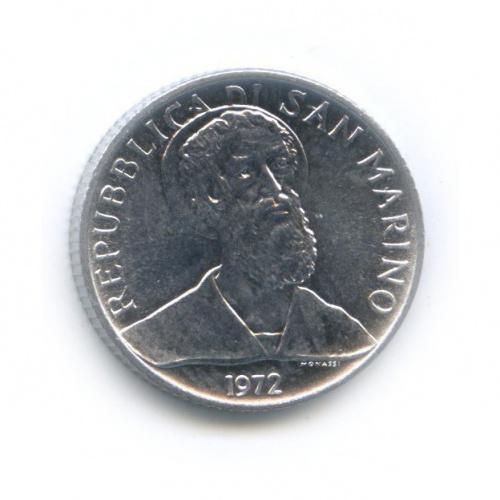 2 лиры - Святой 1972 года (Сан-Марино)