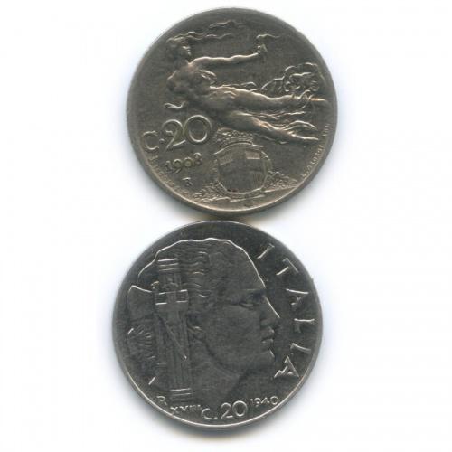 Набор монет 20 чентезимо (магнит, немагнит) 1908, 1940 (Италия)