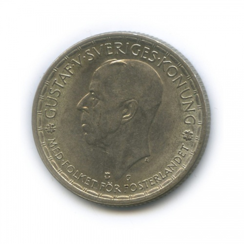 2 кроны 1944 года (Швеция)