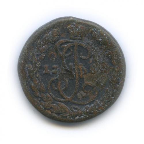 Денга (1/2 копейки) 1787(?) КМ (Российская Империя)