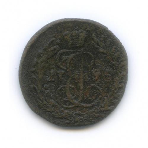 Полушка (1/4 копейки) 1795 года КМ (Российская Империя)