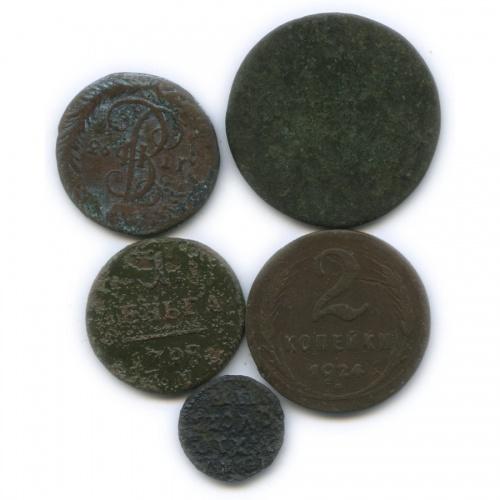 Набор монет Российской Империи, СССР (Российская Империя)