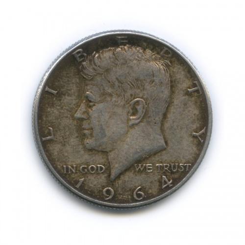 50 центов 1964 года (США)