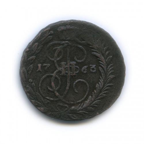 2 копейки (перечекан из4-х копеек) 1763 года ММ (Российская Империя)