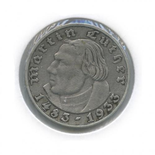 2 рейхсмарки — 450 лет содня рождения Мартина Лютера (вхолдере) 1933 года A (Германия (Третий рейх))