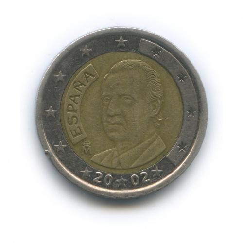 2 евро 2002 года (Испания)