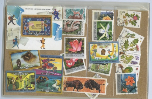 Набор почтовых марок (50 шт.+блок) (СССР)