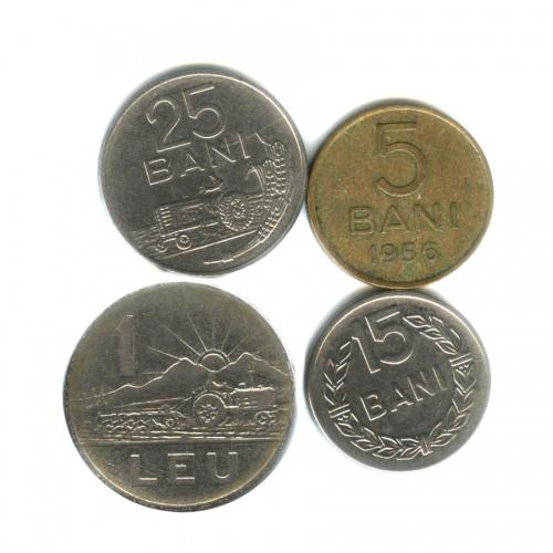 Набор монет 1956, 1966 (Румыния)