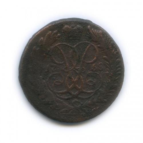 2 копейки 1758 года (Российская Империя)