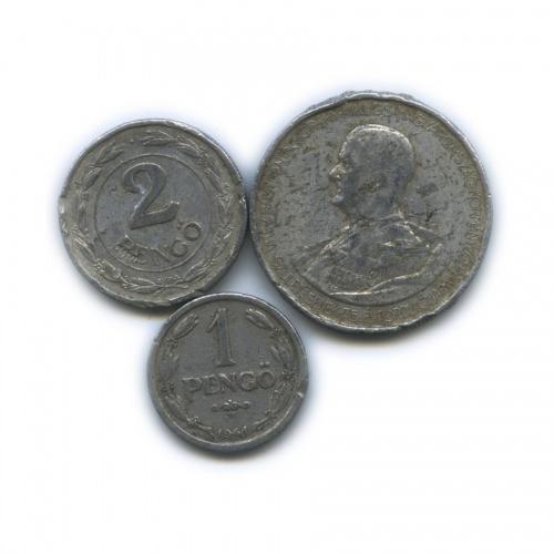 Набор монет 1941, 1943 (Венгрия)