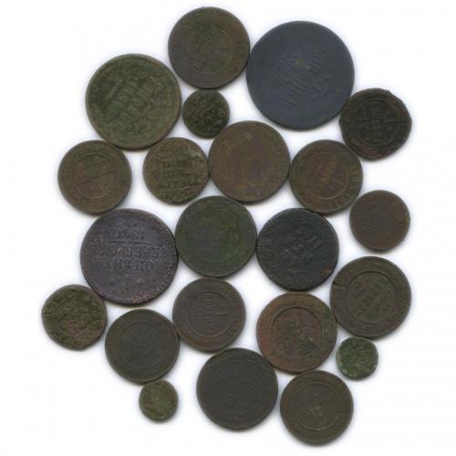 Набор монет Российской Империи (22 шт.) (Российская Империя)