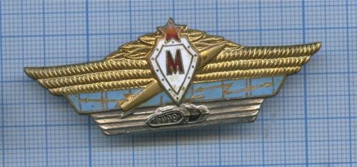 Знак «Специалист ВССССР», «мастер» (СССР)