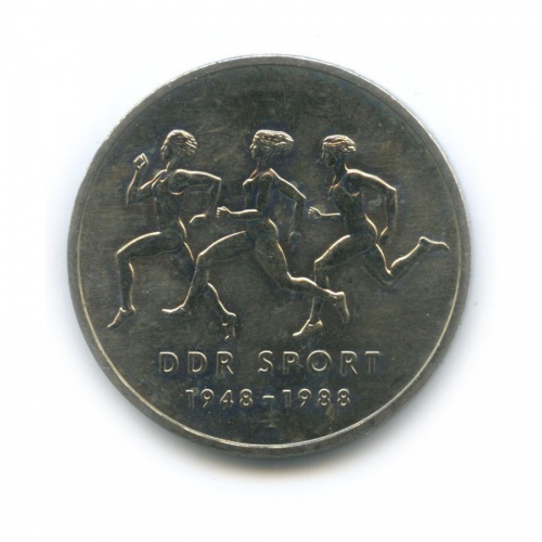 10 марок — 40 лет Союзу физкультуры испорта 1988 года (Германия (ГДР))
