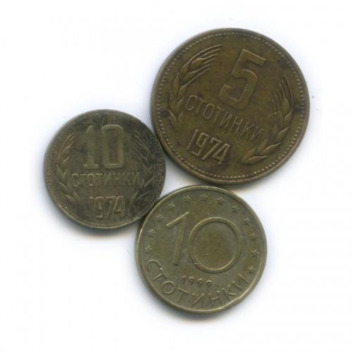 Набор монет 1974, 1999 (Болгария)