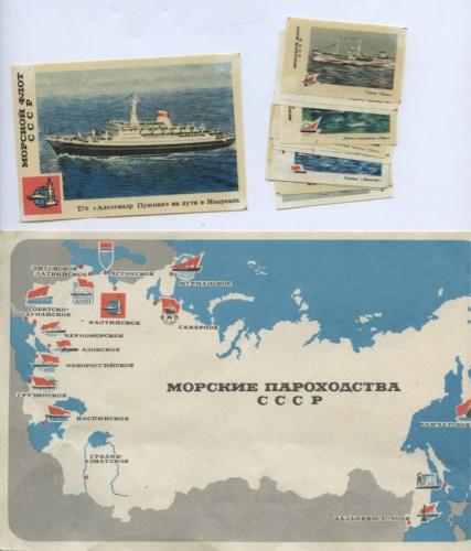 Набор спичечных этикеток «Морской флот» (14 шт.) (СССР)