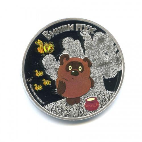 5 долларов - Советские мультфильмы Винни Пух, воригинальной коробке, ссертификатом подлинности, Острова Кука 2011 года