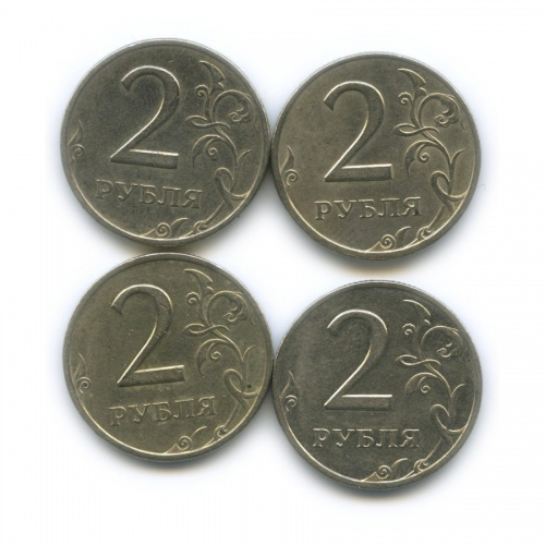 Набор монет 2 рубля 1999 года СПМД (Россия)