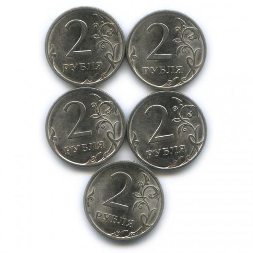 Набор монет 2 рубля (магнит) 2009 года СПМД (Россия)