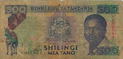 500 шиллингов (Танзания)