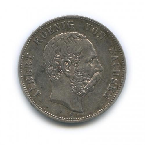 5 марок - Альберт I, Саксония 1900 года Е (Германия)