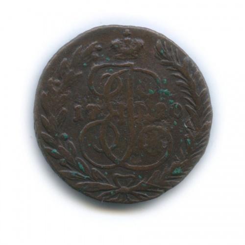 2 копейки (толстый кружок) 1890 года ЕМ (Российская Империя)