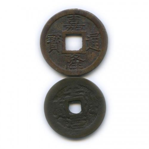 Набор монет 1 ван (Вьетнам)