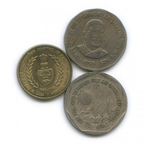 Набор юбилейных монет (Индия)