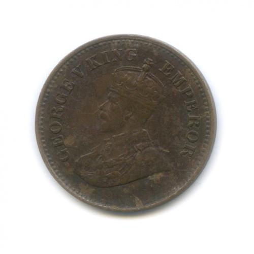1/2 пайса, Британская Индия 1935 года