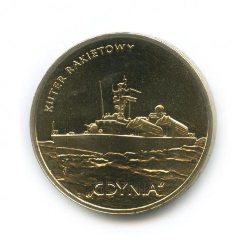 2 злотых — Польские суда - Ракетный катер «Гдыня» 2013 года (Польша)