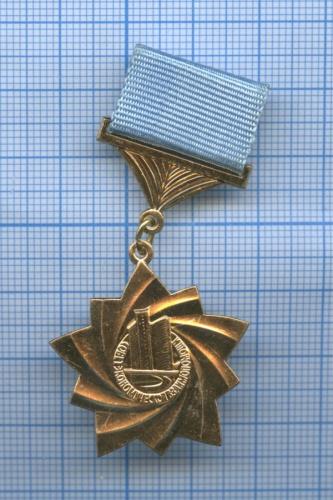 Знак «Совет экономической взаимопомощи» (СССР)