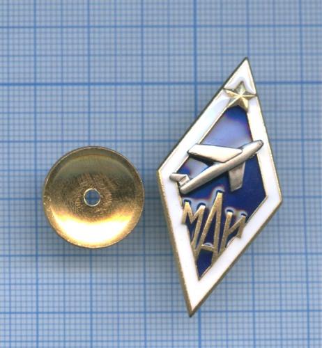 Знак нагрудный «МАИ» ЛМД (СССР)