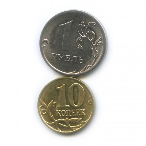 Набор монет (брак - полный раскол штемпеля) 2014, 2015 ММД (Россия)
